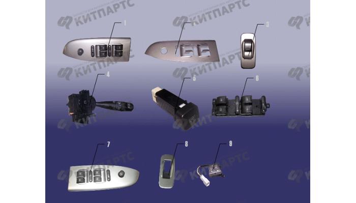 Модули управления стеклоподъемниками Chery Fora (A21)